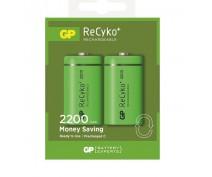 GP Recyko+ 220CHC oplaadbaar C 2200Mah