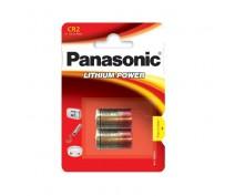 2 PCS PANASONIC CR2 LITHIUM POWER BATTERY