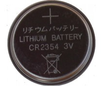 KNOOPCEL LITHIUM CR2354 (V-Tech kidiwatch)