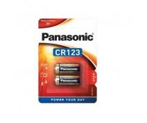2 PCS PANASONIC CR123A LITHIUM POWER BATTERY